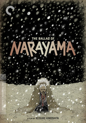 Drama movie poster for ballad of narayama fandeluxe Gallery